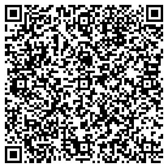QR-код с контактной информацией организации Султан, ТОО