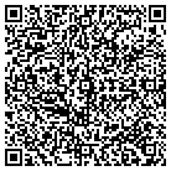 QR-код с контактной информацией организации Самовар, Ресторан
