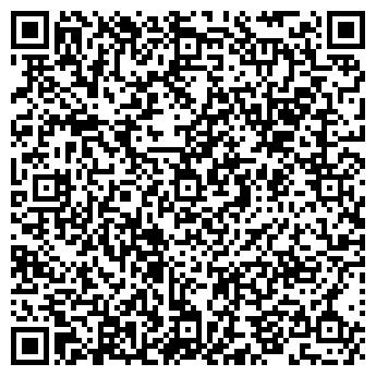 QR-код с контактной информацией организации Фрайдис, ТОО