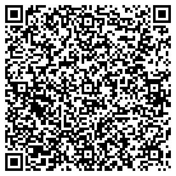 QR-код с контактной информацией организации Sancak, Ресторан