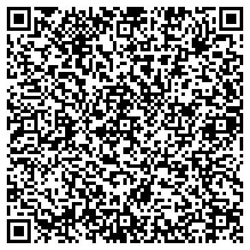 QR-код с контактной информацией организации Porto Verde ( Порто Верде), ТОО