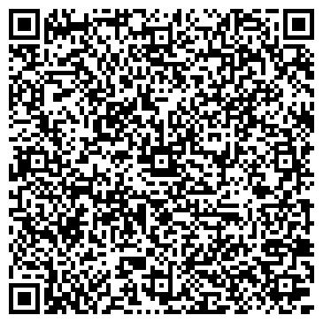 QR-код с контактной информацией организации Black Rose (Блэк роуз)ТОО