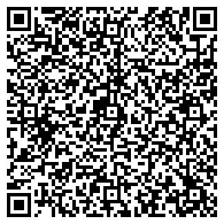 QR-код с контактной информацией организации Mr.Coffee, ТОО