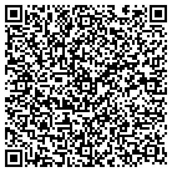 QR-код с контактной информацией организации Дом Приемов, ТОО