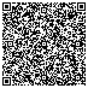 QR-код с контактной информацией организации Best Food Kz (Бэст Фуд Кз), ТОО