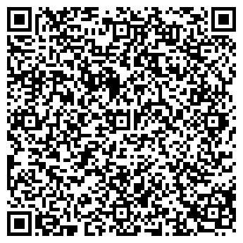 QR-код с контактной информацией организации Кафе Казыгурт, ИП