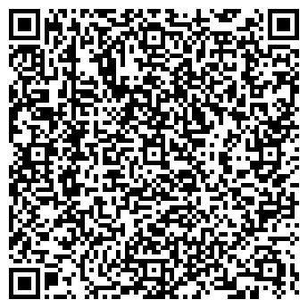 QR-код с контактной информацией организации Пиццерия Salomia
