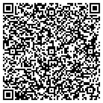 QR-код с контактной информацией организации Кав'ярня «БУНА»