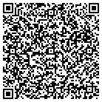 QR-код с контактной информацией организации Амедбаева,ИП