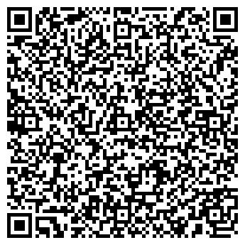 QR-код с контактной информацией организации АСТРОН, ТОРГОВЫЙ ДОМ, ЗАО