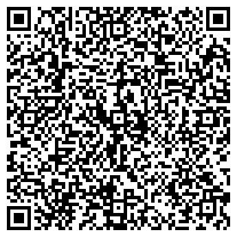 QR-код с контактной информацией организации Фомина Н. В., ИП