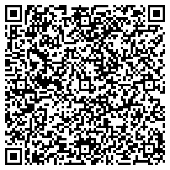 QR-код с контактной информацией организации Сам Фуд Компани, СООО