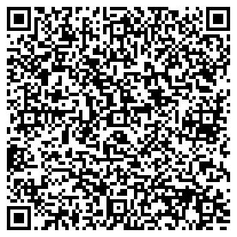 QR-код с контактной информацией организации ТРАНСЭКСПЕДИЦИЯ, ООО
