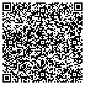 QR-код с контактной информацией организации Фудпак, ООО