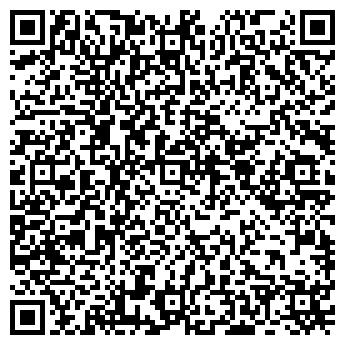 QR-код с контактной информацией организации Кобринское РАЙПО