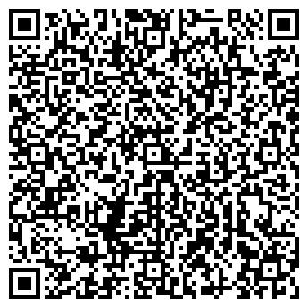 QR-код с контактной информацией организации Айтадор, ООО