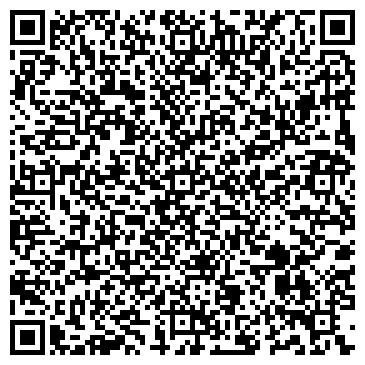 QR-код с контактной информацией организации Эколес Плюс, ООО