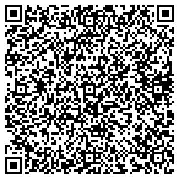 QR-код с контактной информацией организации ДарПинЛес, СООО