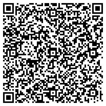 QR-код с контактной информацией организации Пицца од юа, ООО