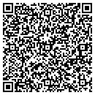 QR-код с контактной информацией организации Станфорд, УП