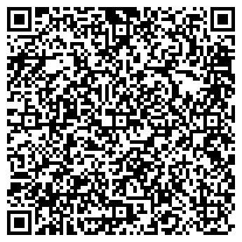 QR-код с контактной информацией организации СкайТрэйд, ООО