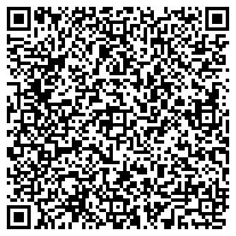 QR-код с контактной информацией организации Глобал Вью, ООО