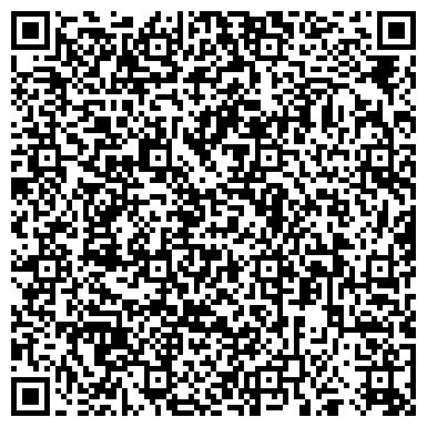 QR-код с контактной информацией организации УТАЛ-ПРОМ, ООО