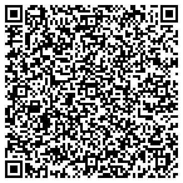 QR-код с контактной информацией организации Мобилис Логистик, ООО