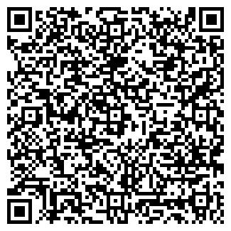 """QR-код с контактной информацией организации Ассоциация """"Аграрный Союз Донбасса"""""""