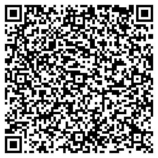 QR-код с контактной информацией организации Фуд-Процессинг Инсталейшн, ООО