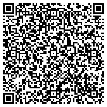 QR-код с контактной информацией организации ПОЛИСТАР