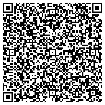 QR-код с контактной информацией организации Проммонтаж-04, ООО