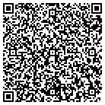 QR-код с контактной информацией организации Роял Трейд Груп, ООО