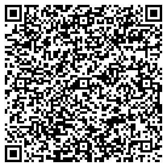 QR-код с контактной информацией организации Симпа фрут,ЧП