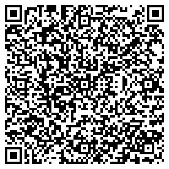 QR-код с контактной информацией организации Агро-3, ООО
