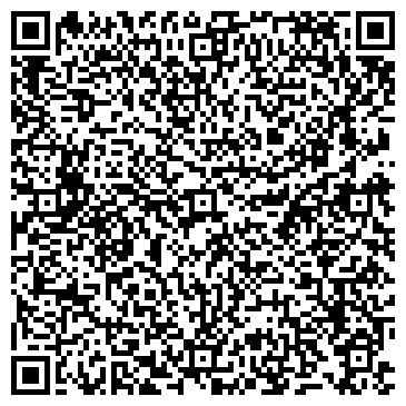 QR-код с контактной информацией организации Палмира трейд, ООО