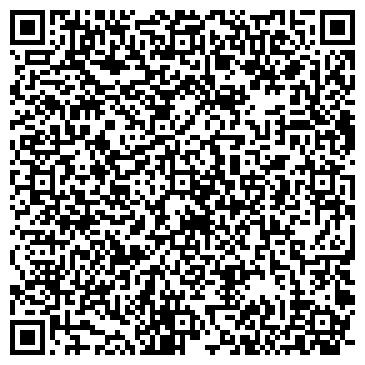 QR-код с контактной информацией организации Альма-Вита, ЧП