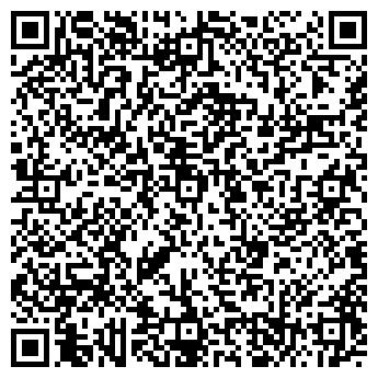 QR-код с контактной информацией организации Вячеслав, ЧП