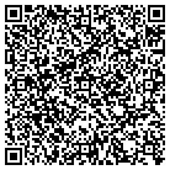 QR-код с контактной информацией организации ДЫМ, ООО