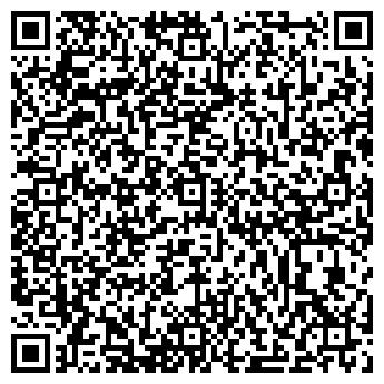 QR-код с контактной информацией организации АРМ-ЭКО, ООО