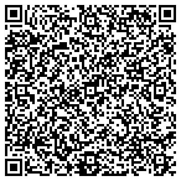 QR-код с контактной информацией организации Бремгас, OOO (Bremgas, ООО)