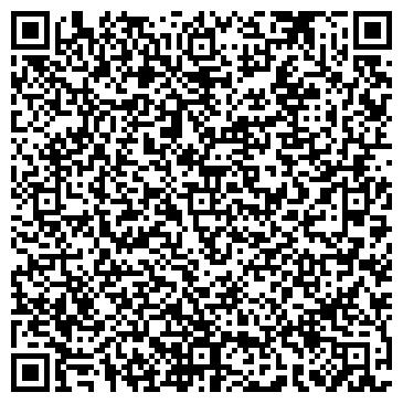 QR-код с контактной информацией организации АРСЕНЮК И ШТЕФАНИК, СП, ООО