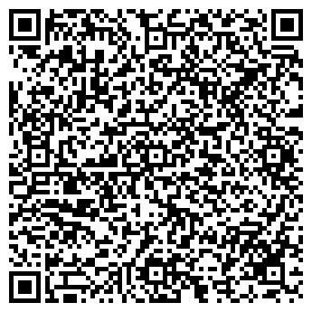QR-код с контактной информацией организации Эрмидис, ЧП