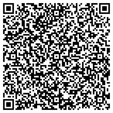 QR-код с контактной информацией организации Юмис Агро, ООО