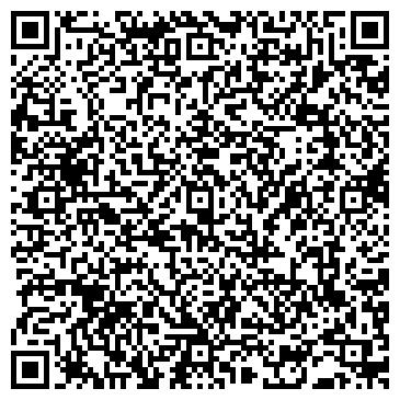 QR-код с контактной информацией организации Дагор, КФХ