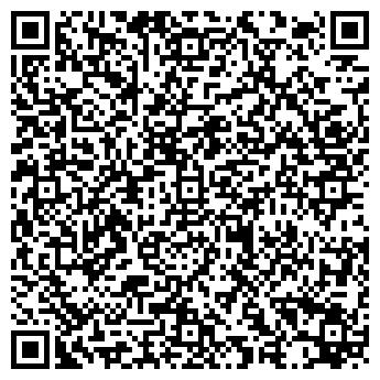 QR-код с контактной информацией организации ЛАРК ЛТД.