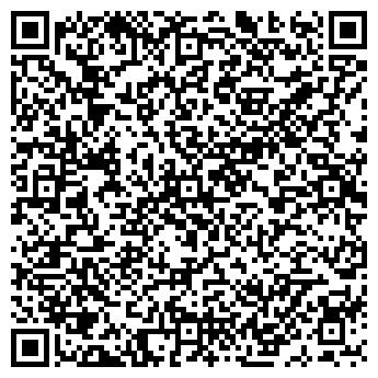 QR-код с контактной информацией организации Украиз, ООО