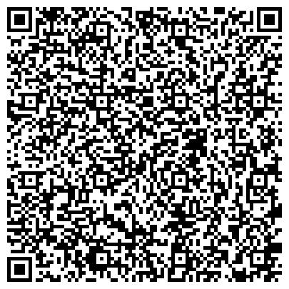 QR-код с контактной информацией организации КРАСИЛОВСКИЙ МАШИНОСТРОИТЕЛЬНЫЙ ЗАВОД, ТД, ООО