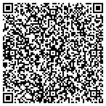 QR-код с контактной информацией организации Пан Степан ТД, ООО