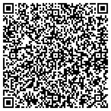 QR-код с контактной информацией организации КФ Калинка, ООО
